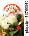 お正月のフラワーアレンジメント 36765360