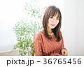 女性 ヘアスタイル 若いの写真 36765456