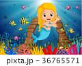 漫画 サンゴ 珊瑚のイラスト 36765571