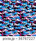 迷彩パターン-シームレス 36767227