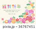 年賀状 謹賀新年 花柄のイラスト 36767451