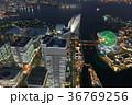 横浜 夜景 都市景観の写真 36769256