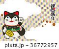 年賀状 招き犬 戌年のイラスト 36772957
