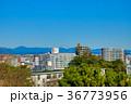 富士山 街並み 空の写真 36773956