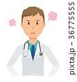 ベクター 男性 医者のイラスト 36775555