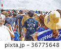 千歳基地 航空自衛隊 航空祭 観衆 水彩画 36775648