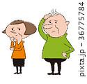 人物 シニア 老夫婦のイラスト 36775784