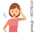 女性 夏服 疲れのイラスト 36776210