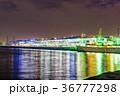 神奈川県 横浜 夜景の写真 36777298