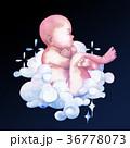 ベビー 赤ちゃん 透明水彩のイラスト 36778073