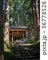 平泉寺白山神社 白山神社 神社の写真 36778526