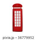 Cartoon icon of London red telephone box 36779952