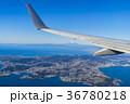 三浦半島 半島 世界遺産の写真 36780218