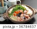 鍋 鍋物 食材の写真 36784637