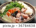 鍋 鍋物 食材の写真 36784638
