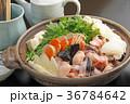 鍋 鍋物 食材の写真 36784642