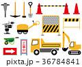 道路工事 イラストセット 36784841