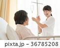 病室 点滴 看護師 患者 病院 医療 イメージ 36785208