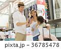 親子 旅行 空港 家族旅行 イメージ 36785478
