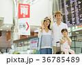 親子 旅行 空港 家族旅行 イメージ 36785489
