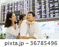 親子 旅行 空港 家族旅行 イメージ 36785496