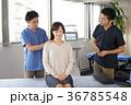 整体 患者 整体師 マッサージ 医療 イメージ 36785548