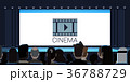 シネマ 映画 映画館のイラスト 36788729