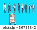 グループ 集団 ビジネスマンのイラスト 36788842