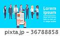 グループ 集団 ビジネスマンのイラスト 36788858