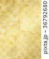 流水紋 金箔 背景素材のイラスト 36792680