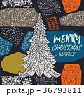 クリスマス 樹木 樹のイラスト 36793811