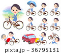 Cabin attendant blue women_city bicycle 36795131