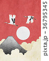 富士山 はがきテンプレート 鶴のイラスト 36795345