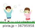 園児 シャボン玉 ジャンプのイラスト 36795958