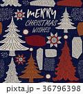 クリスマス 樹木 樹のイラスト 36796398
