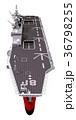 ヘリ空母☆ひゅうが型護衛艦 36798255