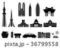 東京ランドマーク 建物・タワー・ビル シルエットイラストセット 36799558