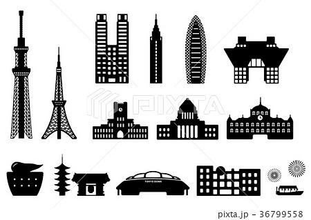 東京ランドマーク 建物・タワー・ビル シルエットイラストセット