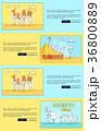 ビジネス 職業 チームワークのイラスト 36800889