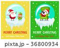 クリスマス さんた サンタのイラスト 36800934