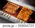 日本産鰻の蒲焼 high quality Japanese broiled eel  36804725