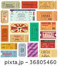 チケット 映画 シアターのイラスト 36805460