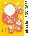 笑門来福 年賀葉書 戌年のイラスト 36813686