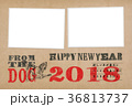 Happy new yearのイラスト 36813737