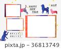 Happy new yearのイラスト 36813749