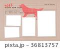 Happy new yearのイラスト 36813757
