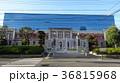 神戸地方裁判所 36815968