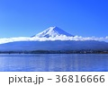 富士山 河口湖 雲の写真 36816666