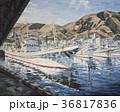 油絵 伊東漁港 漁港のイラスト 36817836