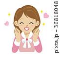 女性 表情 うれしいのイラスト 36818048